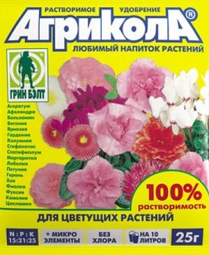 комплекс Для цветущих растений